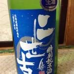 二世古 特別純米酒 彗星 生酒